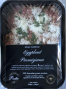 Artisan Pasta Co - Eggplant Parmigiana 500g delivered in Melbourne