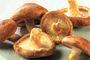 Mushroom Shitaki (punnet 100g) delivered in Melbourne