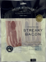Peter Bouchier - Free Range Bacon STREAKY 200g delivered in Melbourne